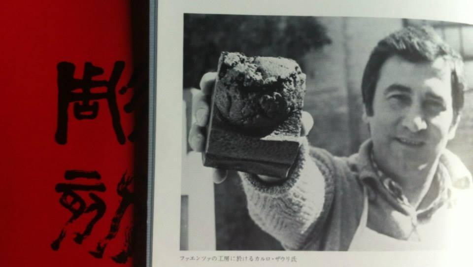 1974 Diario riservato di un viaggio in Giappone